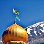 Gosfand Moschee