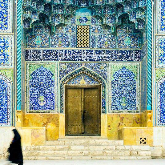 Isfahan: Blaue Moschee