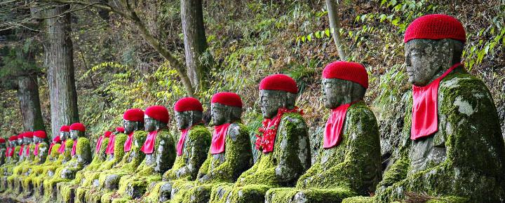 Kultur-Rundreise Japan