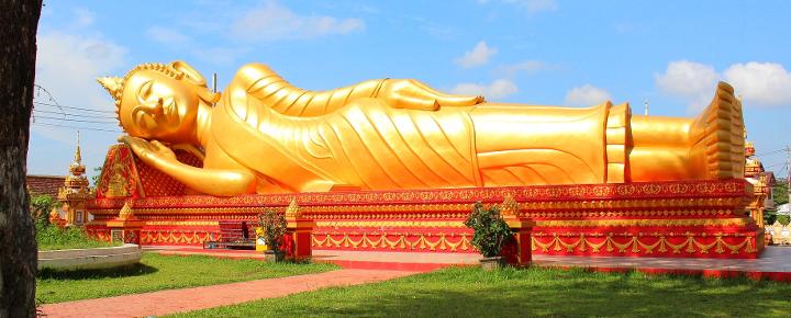 Kultur- und Naturreise Indochina