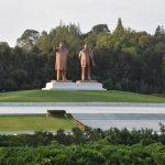 Präsidenten-Denkmal