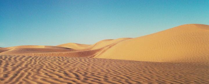Kulturreise Tunesien